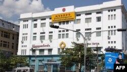 Tòa nhà dùng làm trụ sở của Phòng Thương mại Trung Quốc tại Rangoon