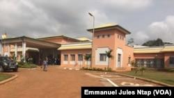 Reportage d'Emmanuel Jules Ntap, correspondant à Youandé pour VOA Afrique