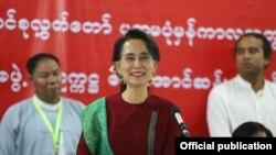 ေဒၚေအာင္ဆန္းစုၾကည္ (Photo-NLD Chairperson)