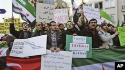 시리아 유혈사태 중단을 촉구하는 터키 이스탄불의 시위대 (자료사진)