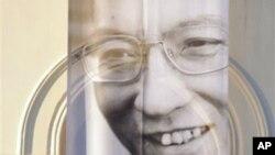 Εκπρόσωπος των ΗΠΑ στην τελετή για το βραβείο Νόμπελ Ειρήνης