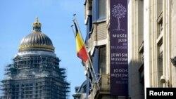 지난 주 총격 사건이 발생한 벨기에 브뤼셀의 유대인 박물관.