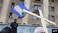 Третий день протестов в Тбилиси