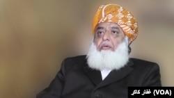 د پاکستان د جمعیت علما گوند مشر مولانا فضل الرحمان