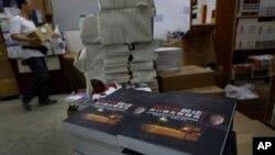 Kho sách của một nhà xuất bản ở Hong Kong