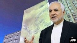 Giáo sĩ Hồi giáo Feisal Abdul Rauf