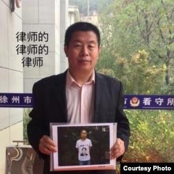 中國維權律師盧廷閣(維權律師關注組提供)