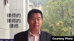 中国维权律师卢廷阁(维权律师关注组提供)