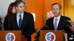 جنوبی کوریا کے نائب وزیر خارجہ لم سنگ نام اور امریکی نائب وزیر خارجہ اینٹونی بلنکن