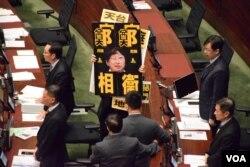 人民力量立法會議員高舉示威標語(美國之音湯惠芸)