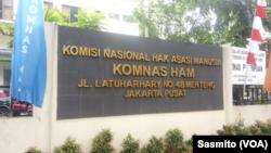 Kantor Komnas HAM di Jakarta. (Foto: Sasmito)