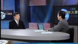 中国的领海领土主张引起邻国争议(1)