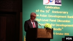 FILE - H.E. Dr. Aun Pornmoniroth, Minister of Economy and Finance gives an closing remarks at the Celebration of the 50th Anniversay of the Asian Development Bank at Sofitel Hotel Phnom Penh Phokeethra on October 5, 2016. (Tum Malis/VOA Khmer)