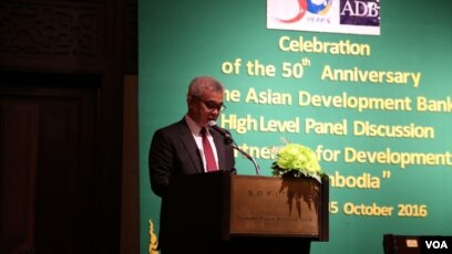ADB Launches $40m Scheme to Promote Lending in Cambodia