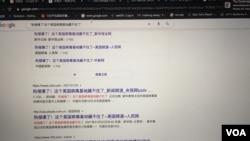 被中国外交部发言人点名的德特里克堡美军基地在各大官媒网站热传。(谷歌搜素截图)