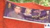 تلاش مسیحیان پاکستانی برای دفاع از حقوق شان در انتخابات