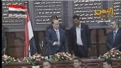 2012-02-25 粵語新聞: 也門新總統宣誓就職