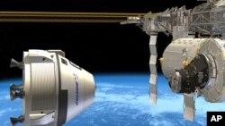 بوئنگ کمپنی کے تیار کردہ خلائی جہاز کی ڈرائنگ