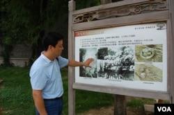 工作人员介绍台儿庄大战遗址发掘情况(美国之音林森拍摄)