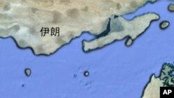 阿布穆薩島的地理位置