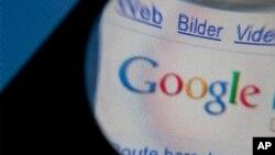 Alamar kamfanin Google