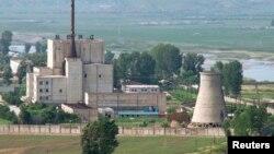 Cơ sở hạt nhân Yongbyon của Bắc Triều Tiên.