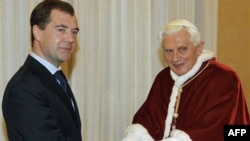 Папа Бенедикт XVI зустрічає у Ватикані президента Російської Федерації Дмитра Медведєва