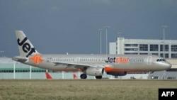 Vietnam Airlines nắm phần lớn cổ phần trong hãng Jetstar Pacific