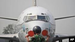 Боинга-777 малазийской авиакомпании