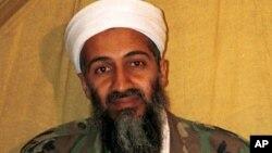 Marigayi Osama bin Laden shugaban kungiyar al-Qaida