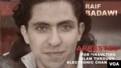 Blogger Badawi, người đồng sáng lập website Mạng lưới Saudi Tự do