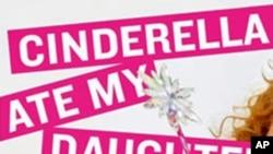 奥仁斯坦撰写的新书《灰姑娘吃掉了我女儿》的封面