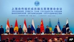 上合组织成员国领导人