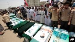Sahrana dece poginule u vazdušnom napadu saudijske koalicije u Jemenu