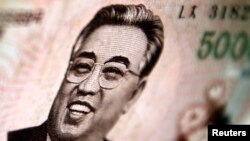 북한 지폐에 인쇄된 김일성 주석의 초상. (자료사진)