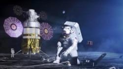 Quiz - NASA Seeks Companies to Mine Resources on the Moon