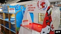 فروشگاهی در کویت