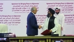 Afganistanski mir pred prvom preprekom