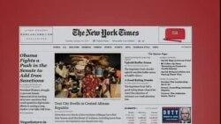美国五大报头条新闻(2014年1月14日)