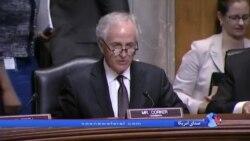 سناتور کورکر: ایران نگران واکنش شورای امنیت به سرپیچی از برجام نیست