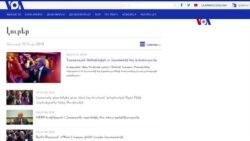 Կոնգրեսականներ Ադամ Շիֆը և Փալոնը շնորհավորել են Փաշինյանին