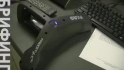 Американские криминалисты создают 3D-модели места преступления