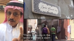 Gateway to Mecca: Historical Old Jeddah