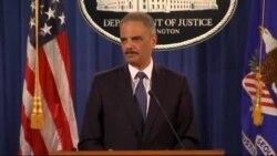 US Justice Department decision on Ferguson video