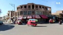 شهر قدیم هرات