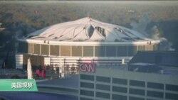 """亚特兰大著名体育馆""""乔治亚巨蛋""""被爆破拆除"""