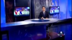 VOA卫视(2014年3月22日 第二小时节目)