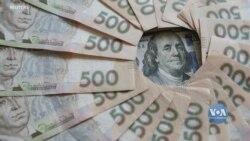 Курсові гойдалки в Україні: вплив світових фінансових ринків – експерти. Відео