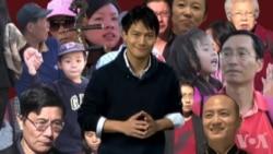 艰辛与成就:华裔美国人的移民之路(1):华人在美洲找到了一个新家园