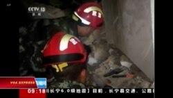 Trung Quốc: Động đất, ít nhất 12 người chết